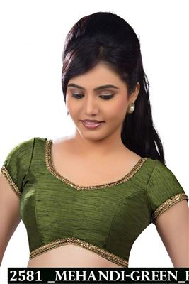 image of Golden Designer Blouse