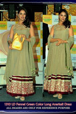 image of Lara Dutta Long Anarkali Salwar Suit