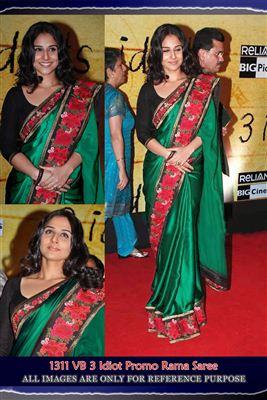 image of Kajol Bollywood Replica Designer Saree