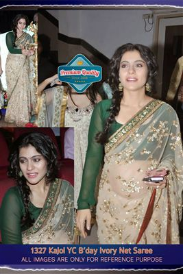 image of Vidya Balan Bollywood Replica Designer Saree