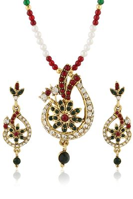 image of Mystical pearl pendant set