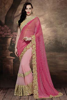 image of Beige Designer Georgette Saree with Emboridery