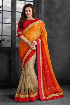 image of Pink Color Party Wear Georgette Saree with Designer Blouse