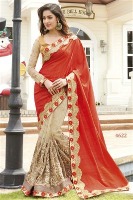 image of Tempting Peach-Orange Designer Saree