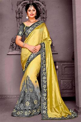 image of Soothing Pink And Golden Color South Indian Style Party Wear Art Silk Saree