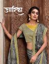 photo of Grey Color Satin Silk Fabric Fancy Sangeet Wear Saree