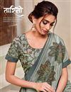 photo of Grey Art Silk Stylish Sangeet Wear Saree