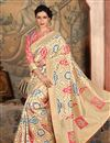 image of Beige Function Wear Designer Embroidered Saree In Art Silk Fabric