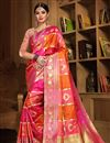 image of Art Silk Designer Party Wear Fancy Pink Saree With Weaving Work