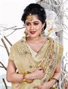 photo of Beige Color Art Silk Fabric Sangeet Wear Saree With Weaving Work And Blouse