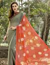 image of Party Wear Orange And Cream Color Fancy Saree In Chiffon Fabric