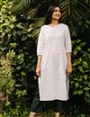 image of Exclusive White Color Round Neck Embroidered Kurta With Bottom