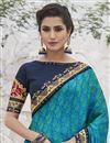 photo of Art Silk Fabric Sangeet Wear Trendy Navy Blue Color Border Work Saree