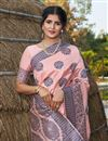 photo of Peach Color Art Silk Fabric Saree For Mehendi Ceremony