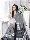 photo of Adorable Set of 2 Casual Printed Crepe Silk Sarees