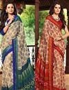 image of Beautiful Fancy Print Combo of 2 Chiffon Sarees