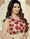 photo of Ayesha Takia Cream Color Floor Length Georgette Anarkali Salwar Suit