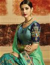 photo of Designer Function Wear Art Silk Cyan Saree With Embroidery Work