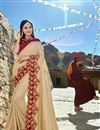 image of Cream Color Fancy Fabric Function Wear Saree With Embroidery Work