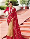 image of Red Color Party Wear Saree In Art Silk Fabric With Embroidery Work And Beautiful Blouse