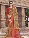 image of Multi Color Art Silk Fancy Printed Casual Saree