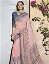 image of Enchanting Cream Silk Printed Designer Saree