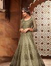 image of Cream Net Party Wear Floor Length Anarkali Salwar Kameez With Embroidery
