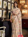 image of Sangeet Wear Art Silk Fabric Weaving Work Saree In Beige Color