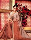 image of Fancy Brown Art Silk Plain Saree with Lace Border And Embellished Blouse