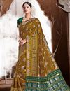 image of Trendy Art Silk Fabric Puja Wear Khaki Color Weaving Work Saree