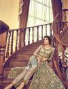 image of Embroidery Designs On Net Fabric Cream Color Function Wear Anarkali Salwar Suit