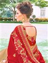 photo of Art Silk Cream Party Wear Saree With Embroidery Work
