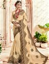 image of Party Style Georgette Embellished Fancy Beige Saree