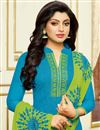 photo of Magnetic Jacquard And Cotton Fabric Casual Wear Embroidered Salwar Kameez