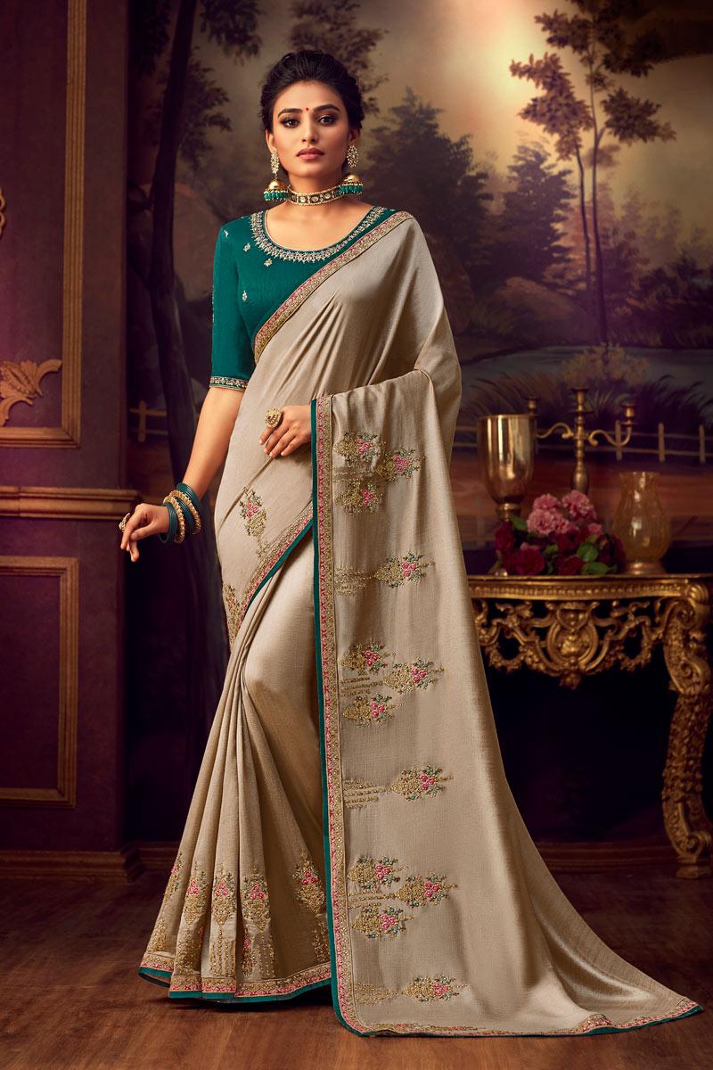 Designer Beige Color Occasion Wear Saree In Art Silk Fabric