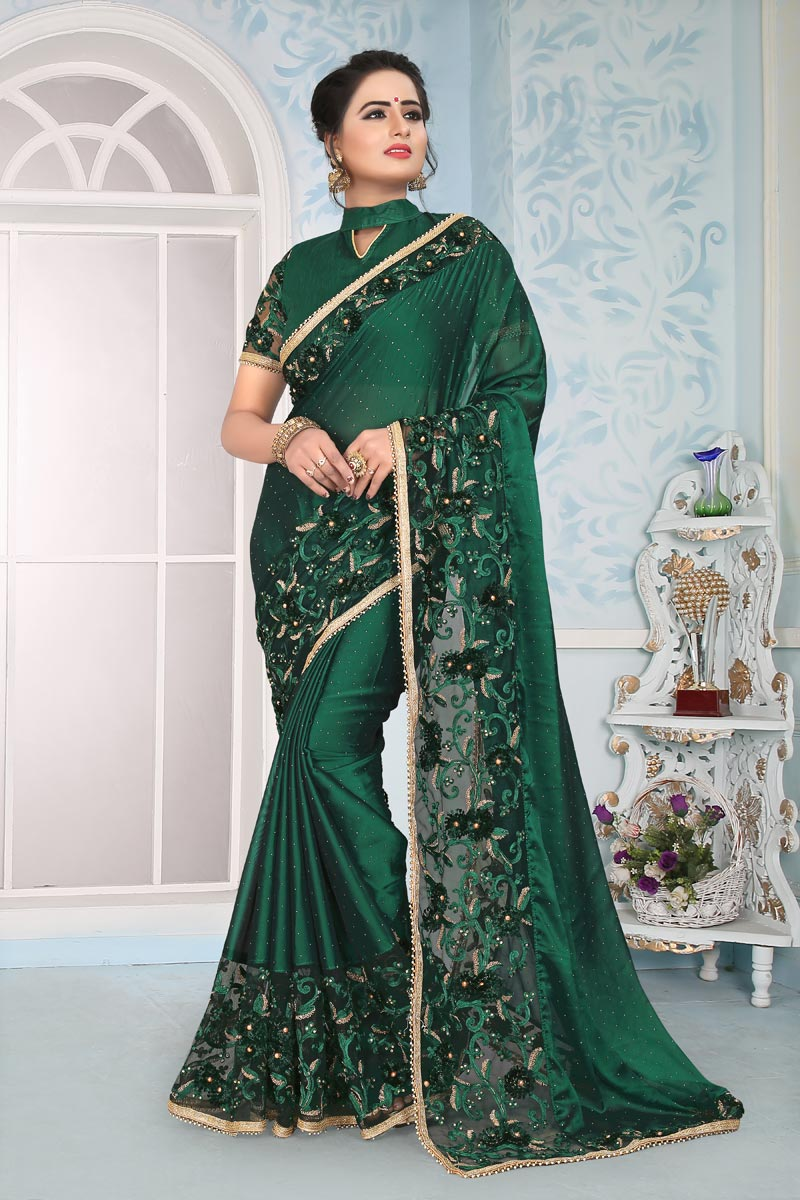 Embroidery Designs On Dark Green Art Silk Fabric Party Wear Saree